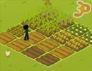 3D Farmer