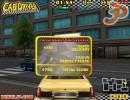 3D Taksi