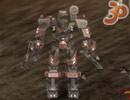 3D Robot Arena