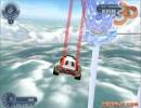 3D Uzay Yarışı
