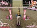 3D At Yarışı 2