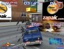 3D Polis Arabası