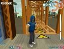 3D Koşucu