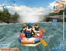 3D Rafting