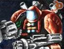 3D Robot Defans