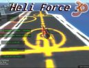 3D Heli Force
