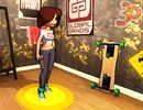 3D Kaykaycı Kız
