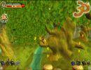 3D Maymun Görevi