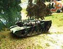 3D Savaş Tankı