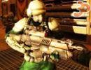 3D Sonsuz Düşman