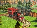 3D Tren Yolu